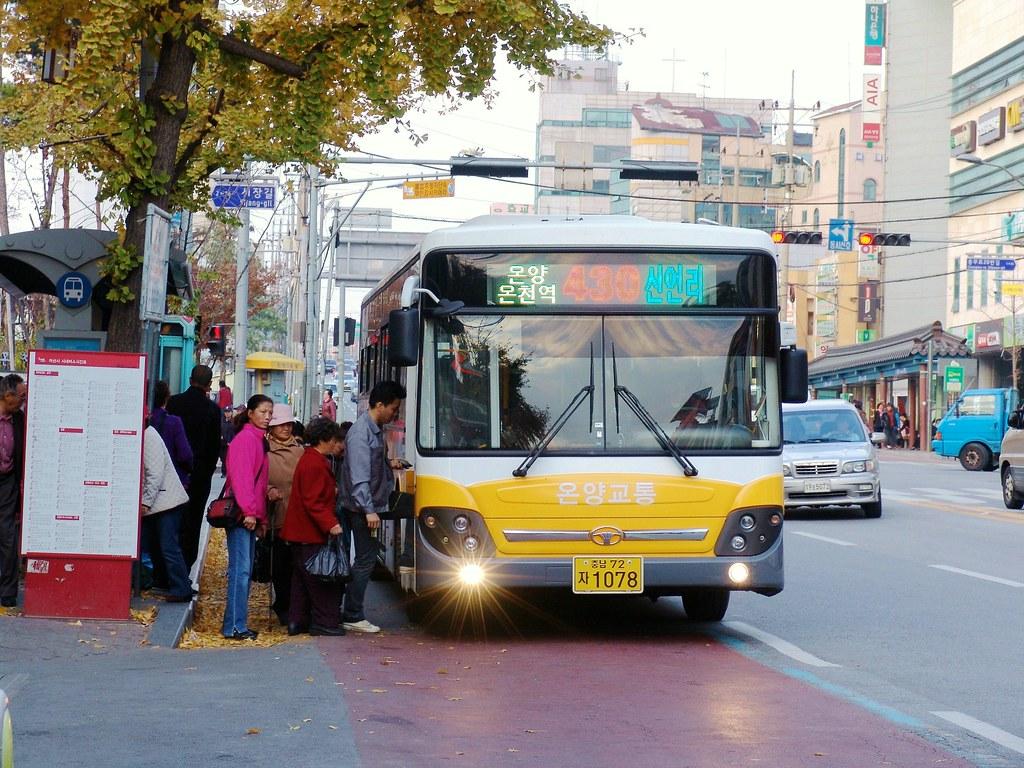 韓國-牙山市溫陽洞-街上的牙山市...