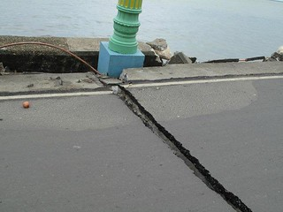 Cracked road in Dumaguete City | by sunman_manila
