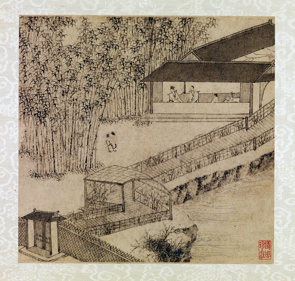 ... Wen Zhengming (1470-1559) - 1551 Garden of the Inept Administrator  (Metropolitan