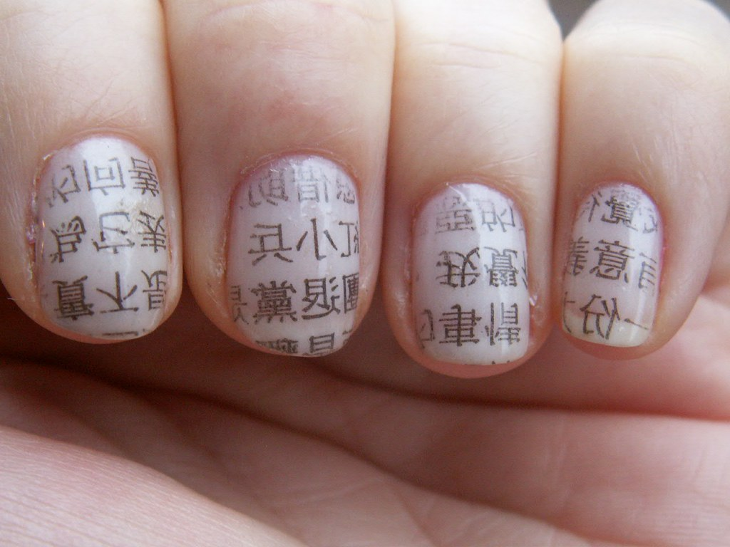 chinese newspaper nails 111122 | Seche Clear base coat, OPI … | Flickr