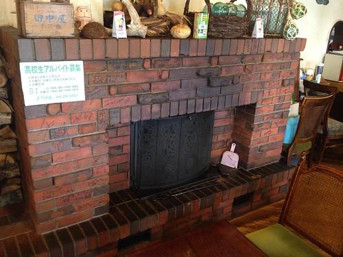 hokkaido-nemuro-dorian-fireplace