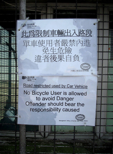 No Bicycle User | by cowyeow