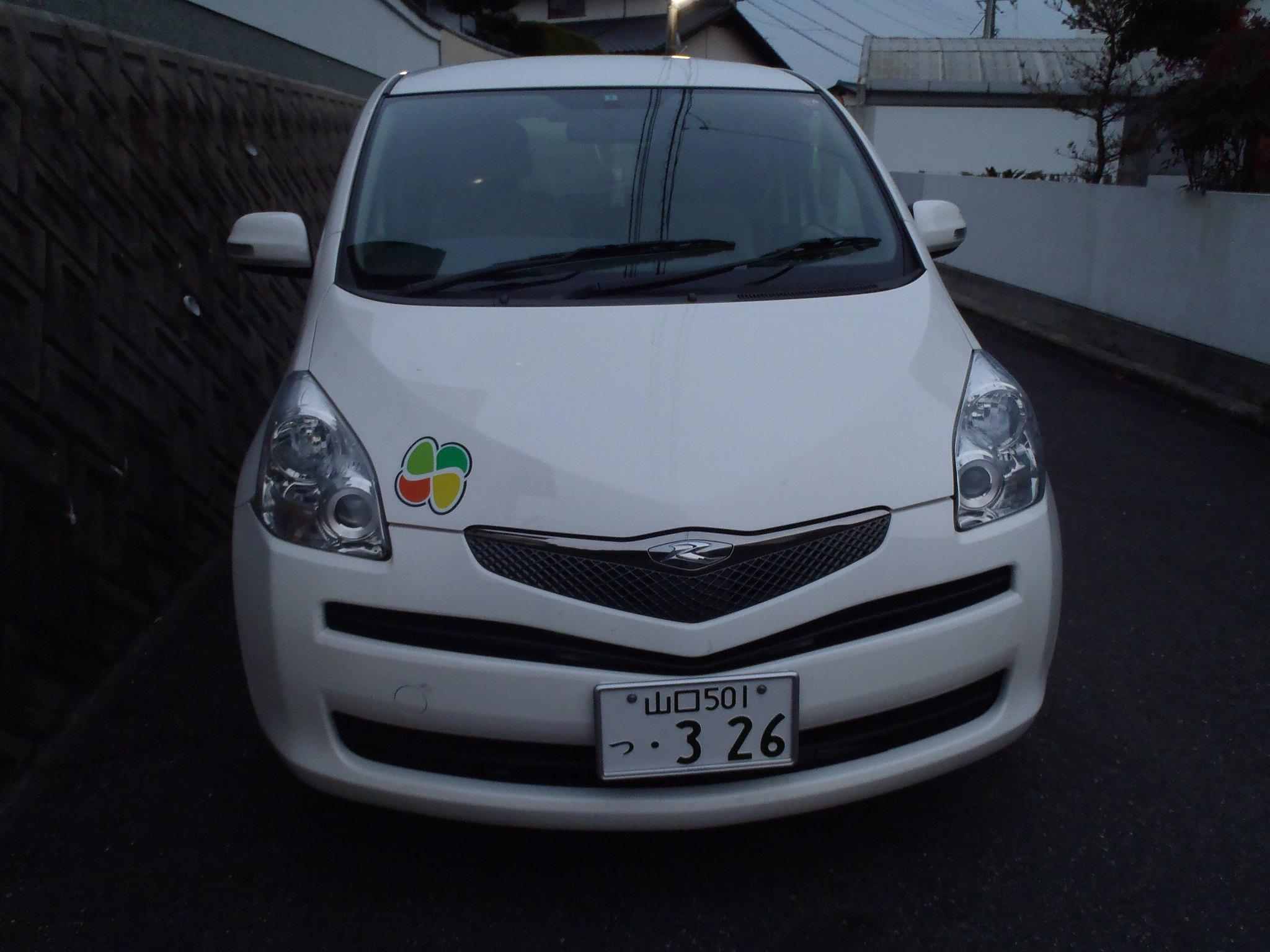 Koreshima Mark