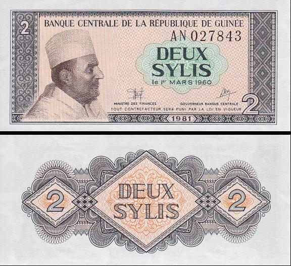 2 Sylis Guinea 1981, P21a