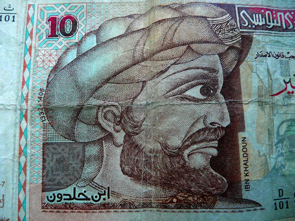 أوراق مالية تونسية تضم صورة ابن خلدون احتفاءً وتكريماً لمجهوداته العلمية في منفعة الأمة الإسلامية والحضارة العربية