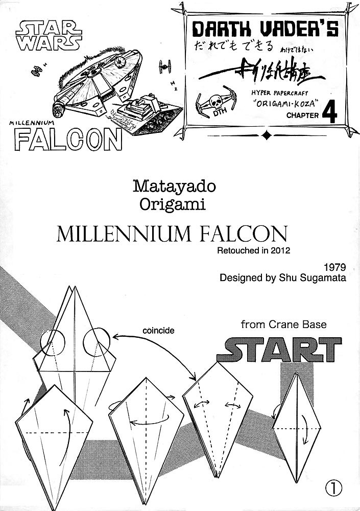 Millennium Falcon Origami Diagram 1 If You Finished To Fol Flickr