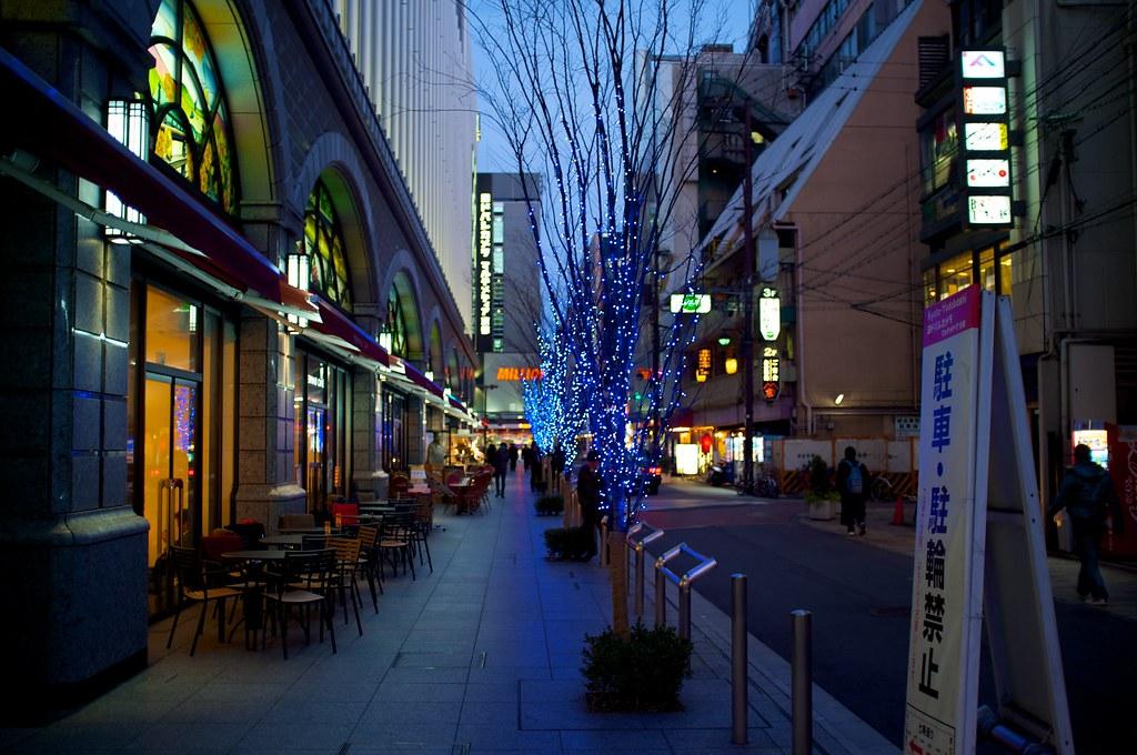 Kyoto Yodobashi
