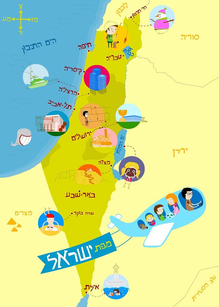 Israel map hebrew stickers hadar geva flickr israel map hebrew stickers by hadargeva sciox Gallery