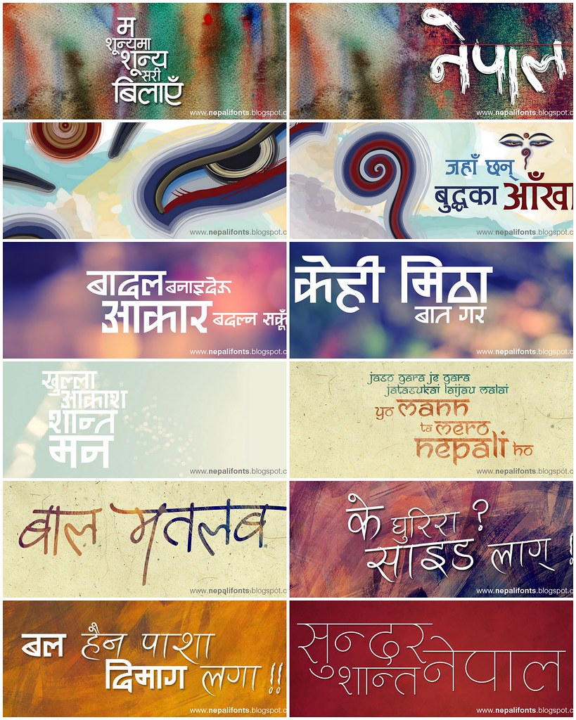 nepali typography timeline cover designs