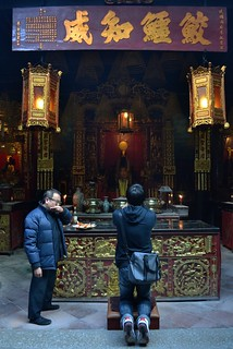 Kuan Tai Temple prayer | by logatfer