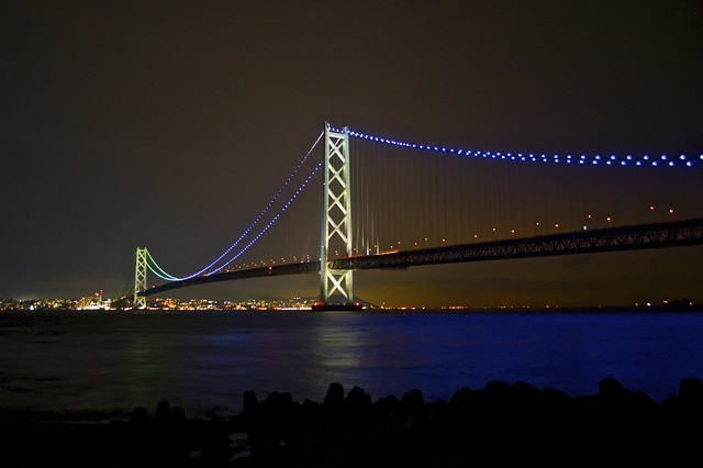 明石大橋 Akashi Bridge