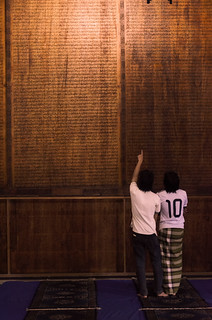 Quranic verses that adorn the mosque's walls | by radi ahmad