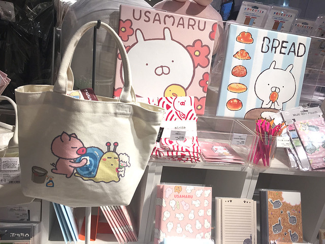 Usamaru at Loft