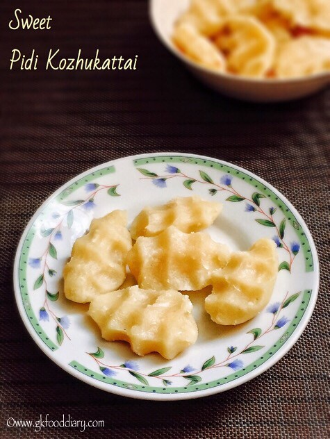Pidi Kozhukattai Recipe for Toddlers and Kids4