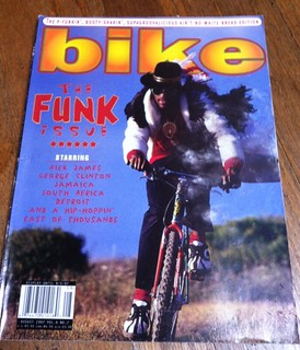 The Funk Issue | by cyclofiend
