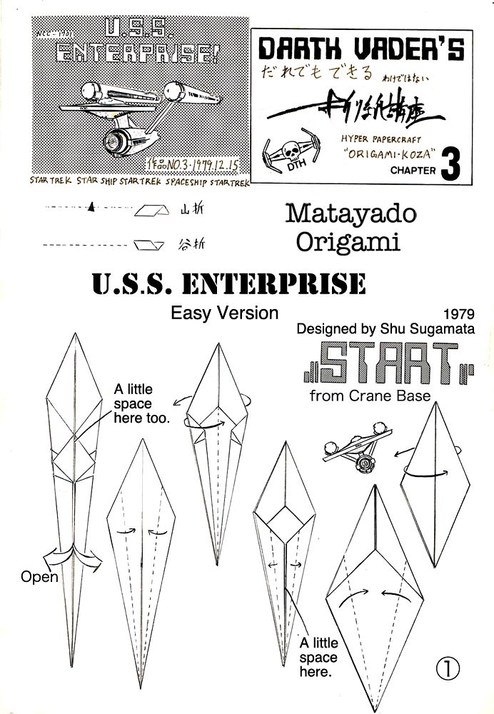 Ussenterprise Origami Diagram Easy Version 1 If You Finis Flickr