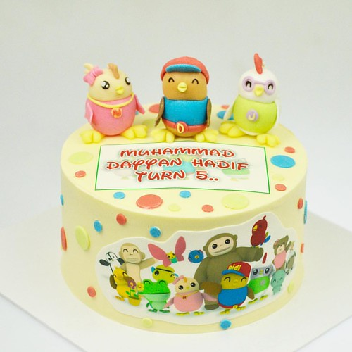 Didi and Friends Birthday Cake Theme, ordered by Dini from ...