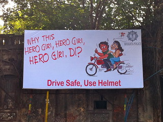 """Why This Hero Giri Di?"" sign 