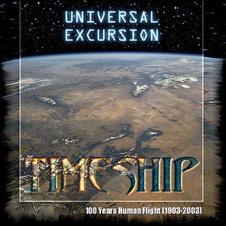Universal Excursion (2003) | by Space Art