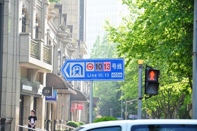 上海新天地