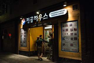 Casserole House Korean Restaurant | by goingslowly