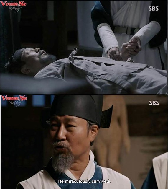 Thoughts on 'Daebak (The Royal Gambler)' Episode 17