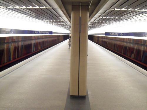 Обновления в метро.
