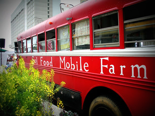Sol Food Mobile Farm Bus | by Suzie T