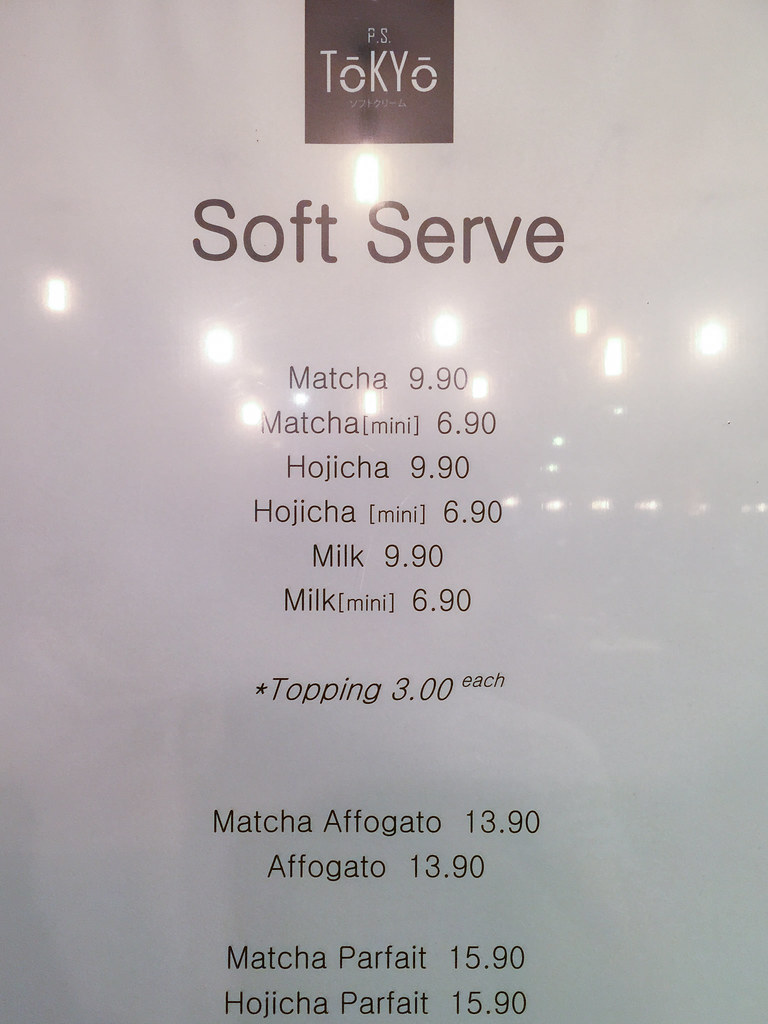 P.S. Tokyo's soft serve choices