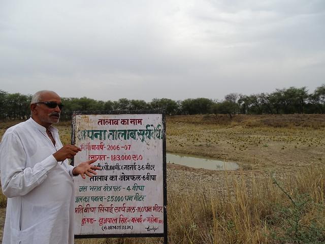 Brijpal Singh Talab, Barabai, Kabarai, Mahoba