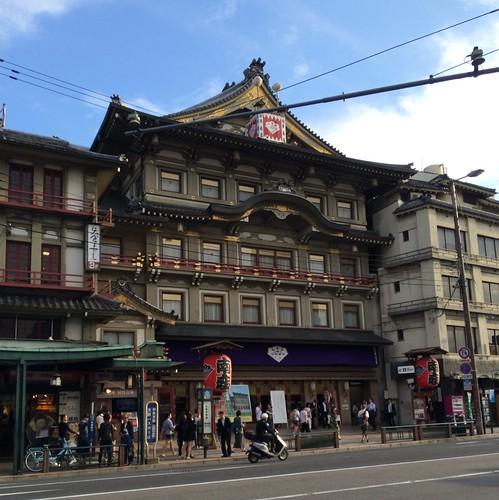 Gion, Kyoto 2016