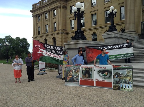 Palestine Rally - Al Quds Day 2016