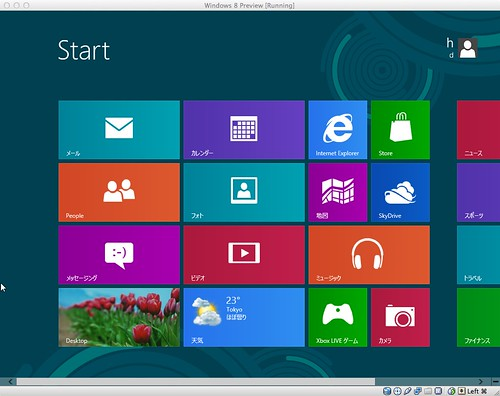 Windows 8 Release Preview on VirtualBox / Mac | by dh