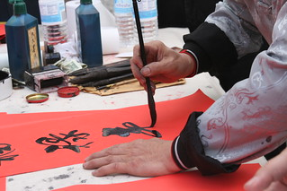 Chinese Calligrapher | by shaire productions