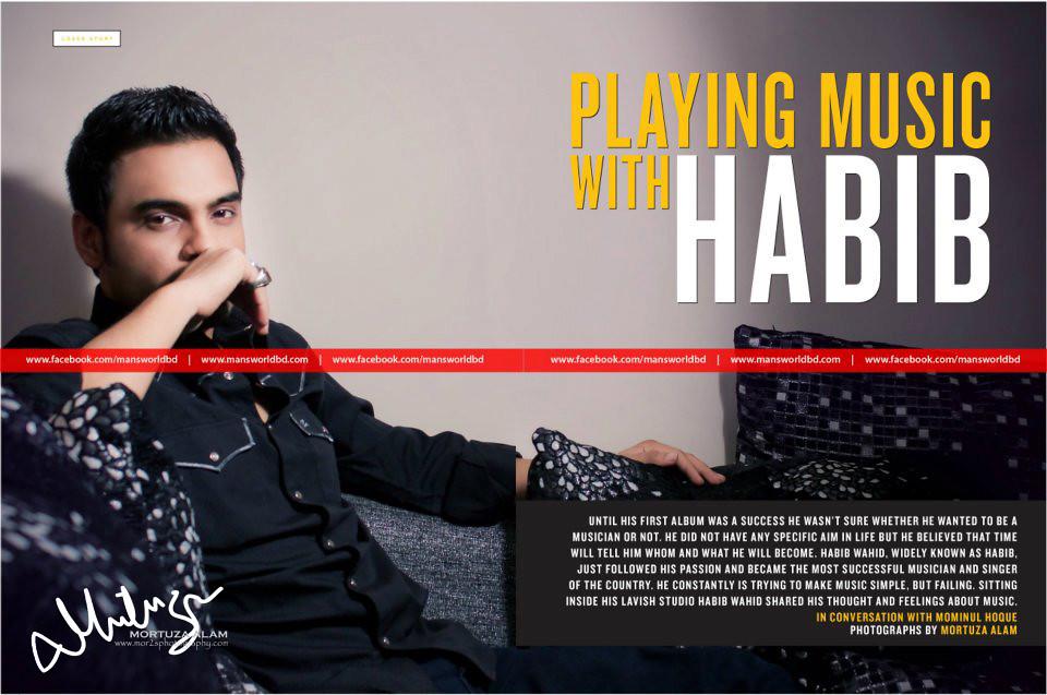 Habib Wahid Album