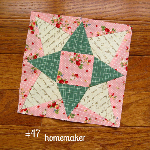 farmer's wife sampler, block 47 | by quirky granola girl