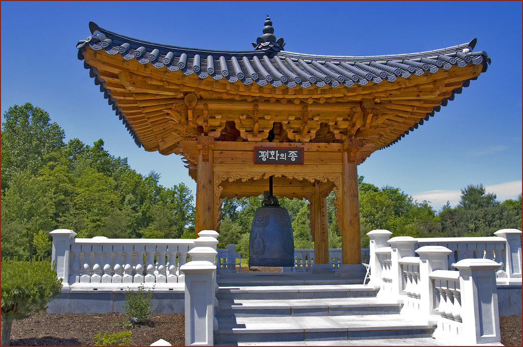 ... Korean Bell Tower    Meadowlark Botanical Gardens Vienna (VA) May 2012  | By