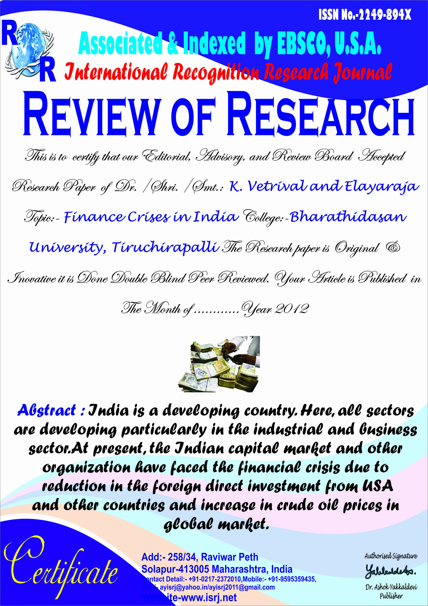 research paper topics in finance in india