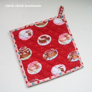 tea time mug rug (reverse side) | by chick chick sewing (amy)
