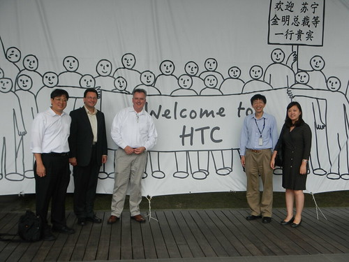 Khronos Group @ HTC Headquarter in Taiwan | by Khronos Group