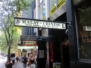 Malay Chinese Takeaway | by seattlerachel