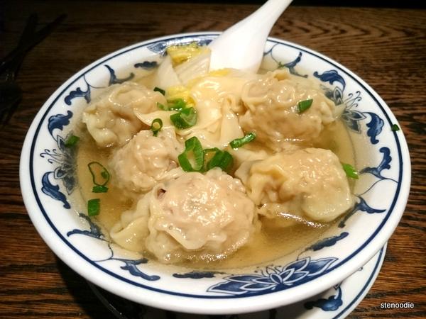 New King Mandarin Cuisine wontons