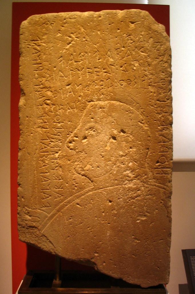 Image result for lemnian stele