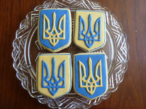 Ukrainian symbol | by kelleyhart