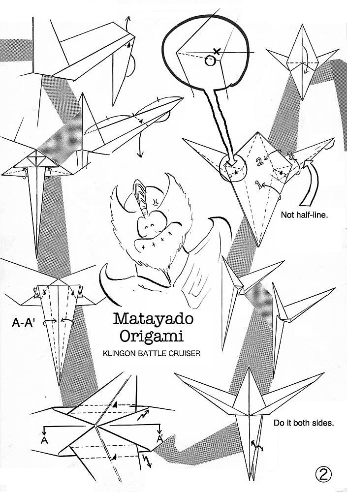 Klingon Battle Cruiser Origami Diagram Easy Version 2 Flickr