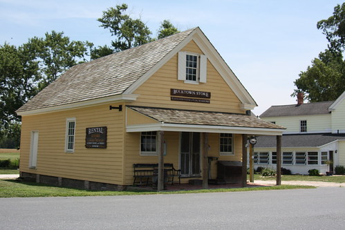 Historic Bucktown Store in Cambridge, MD. Home of BPPA | by Blackwater Paddle and Pedal Adventures