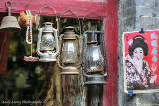 Curios for sale - Pingyao ancient town | by Pic_Joy