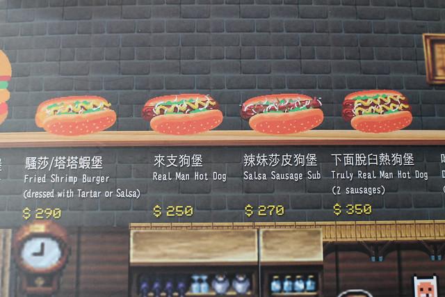 27958056192 d45e9d9be4 z - [台中]牛逼洋行--超級無敵厚的漢堡,真的無法一口咬下啊!@自立街 西區(已歇業)