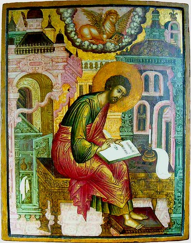 04 St Luke the Apostle and Evangelist