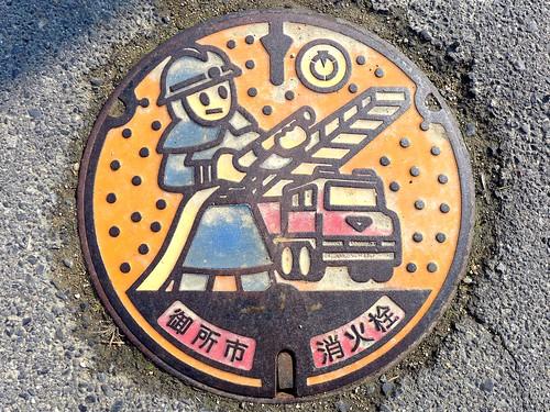Gose Nara, manhole cover 3 (奈良県御所市のマンホール3)